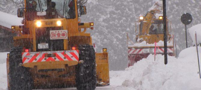 除雪作業時の事故に注意
